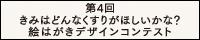 2017ehagaki_200_40