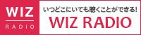 wizradio