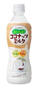 おいしいココナッツミルクPET430_s