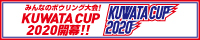03_kcup_fm_iwate_40_200
