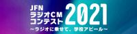 cmc2021